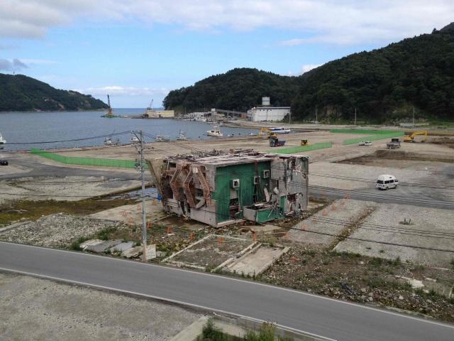 IHS-onagawa