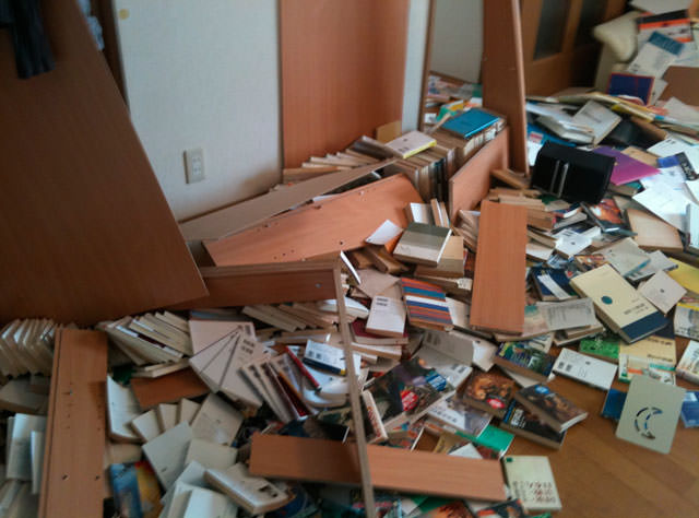 Photo 1. My home after the earthquake
