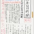 ishimaki