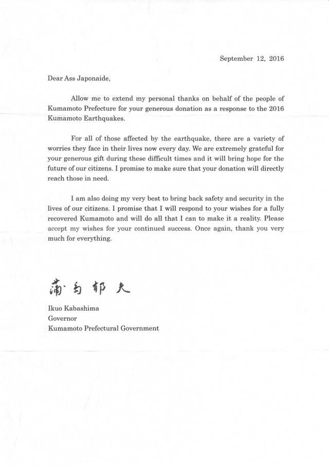 lettre du gouverneur de la Préfecture de Kumamoto Monsieur Ikuö KABASHIMA