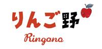 Ringono