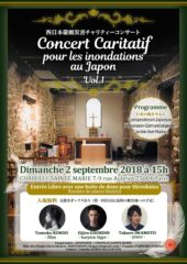 Concert caritatif pour les inondations au Japon
